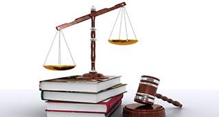 Юридическая канцелярия